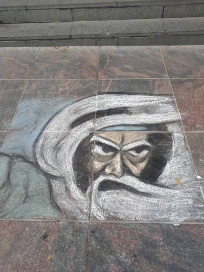 eric street art 1